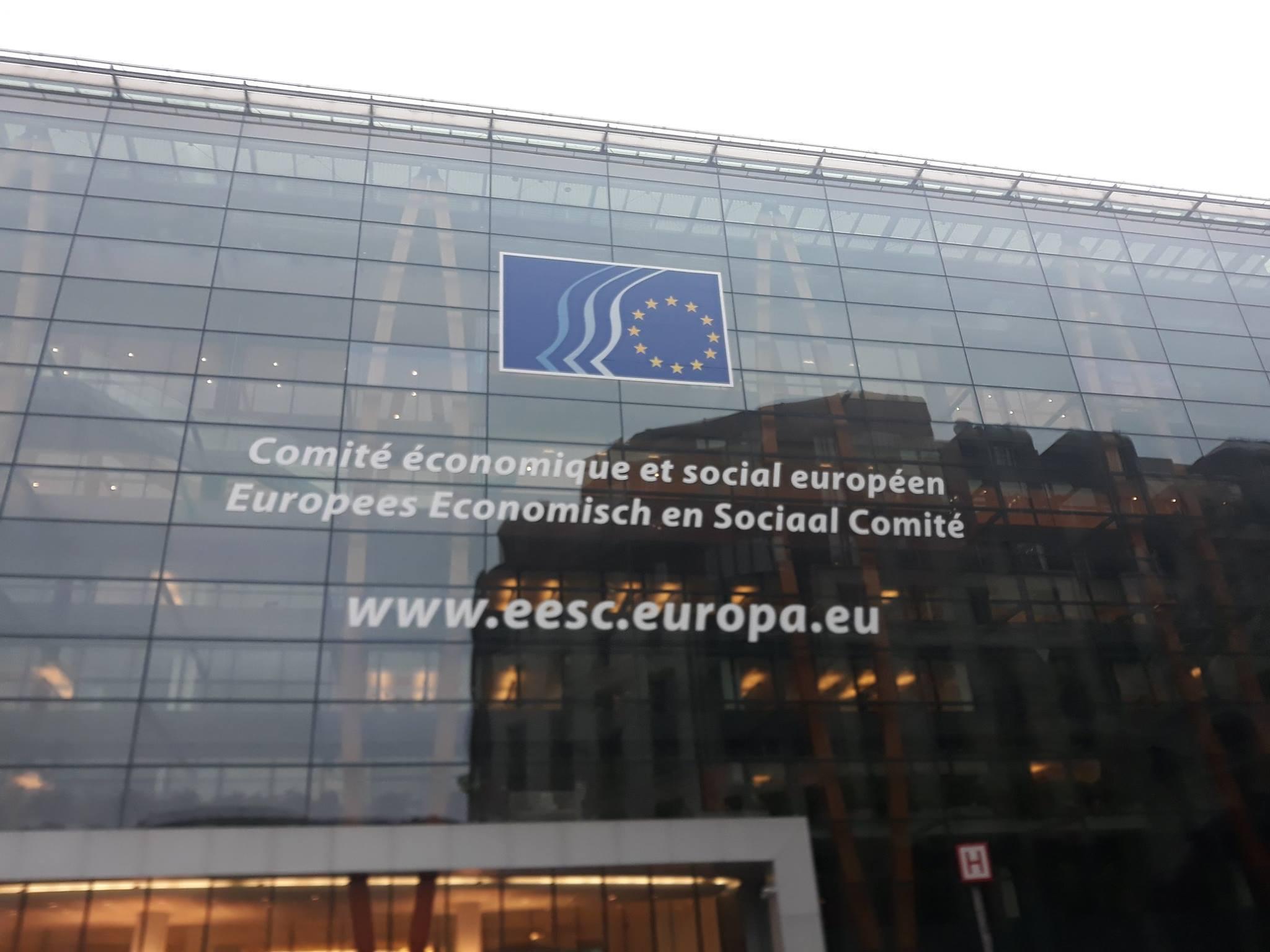 """Ruszył projekt """"Europa dla Obywateli"""" nt. strategii makroregionalnych, w którym BISER jest jednym z 10 partnerów!"""